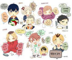 If the setters were turned into kids Daisuga, Iwaoi, Kuroken, Bokuaka, Haikyuu Manga, Manga Anime, Baby Crows, Akaashi Keiji, Hinata Shouyou