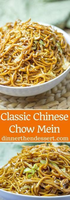 CHINESE CHOW MEIN Classic Chinese Chow Mein with authentic ingredients and easy ingredient swaps to make this a pantry meal in a pinch!Classic Chinese Chow Mein with authentic ingredients and easy ingredient swaps to make this a pantry meal in a pinch! New Recipes, Vegetarian Recipes, Dinner Recipes, Healthy Recipes, Recipies, Healthy Food, Cooking Recipes, Vegetarian Chow Mein Recipe, Healthy Chinese Food