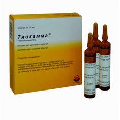 Тиогамма - раствор для инъекций. Skin Care, Health, Face, Fashion, Salud, Skincare, Faces, Health Care, Facial