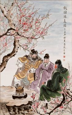 Chinese Landscape Painting, Chinese Painting, Landscape Paintings, Asian Artwork, Oriental, Guan Yu, Classic Paintings, Tea Art, China Art