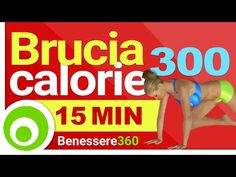Burn 300 calories in 16 minutes at home with this workout to lose weight fast. Cardio exercises to burn fat for women and for men. Do this weight loss workout 4 . Workout To Lose Weight Fast, Fast Workouts, Lose Weight Quick, Yoga For Weight Loss, Lost Weight, Cardio Training Zu Hause, Training Apps, Fat Burning Cardio Workout, Cardio Workout At Home