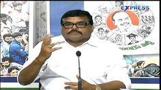 YSRCP Botsa Satyanarayana Speaks On Kapu Reservation   Express TVa
