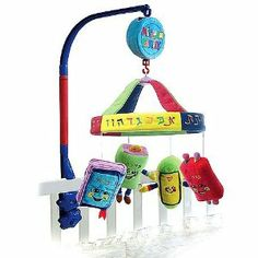 "MITZVAH MOBILE, Features Adorable Jewish Characters and Plays a Variety of Classic Jewish Tunes, 14 1/2"" W X 13"" h"