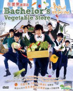 Bachelor's Vegetable Store: love the veggie recipes ^_^