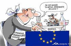 ΠΕΡΙ ΤΕΧΝΗΣ Ο ΛΟΓΟΣ: Ευρωπαϊκή Ένωση και περιφερειακές ανισότητες Βορρά...
