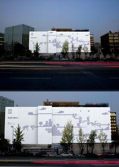 construction hoarding hangeul