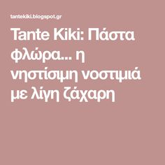 Tante Kiki: Πάστα φλώρα... η νηστίσιμη νοστιμιά με λίγη ζάχαρη Deserts, Food And Drink, Vegan, Sweet, Blog, Candy, Postres, Blogging, Dessert
