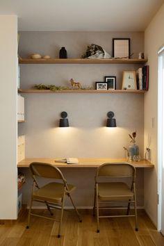 重なる切妻屋根の家|施工実績|愛知・名古屋の注文住宅はクラシスホーム Workspace Design, Home Office Design, House Design, Workspace Inspiration, Room Inspiration, Kids Study Spaces, Asian House, Bedroom Setup, Cool Office Space