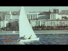 Куйбышев (Самара), 1975 год