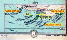 Ιταλικοί χάρτες δείχνουν ότι η Ελλάδα μπορεί να διεκδικήσει 20 νησιά και νησίδες για τα Δωδεκάνησα από την Τουρκία