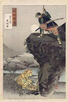 Mari Tahei Hunting Tigers by Gekko - Japanese Art Samurai, Ancient Japanese Art, Traditional Japanese Art, Japanese Folklore, Samurai Art, Samurai Warrior, Japanese Art Prints, Japanese Drawings, Japanese Painting