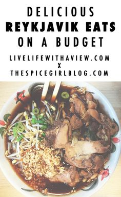Delicious Reykjavik Eats On a Budget   The Spice Girl Blog x Life With a View