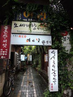 Entrada de un restaurante en Corea del Sur