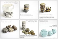 Sample beads with embossing powder mixed in. #Polymer #Clay #Tutorials