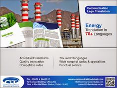#Energy #Translation Communication Legal Translation offers top-quality energy translation service to its customers in the energy sector; notably #power plants. Primarily from Arabic into English and from English into Arabic. We also provide energy translation service from English into more than 70 languages.  www.communicationdubai.com/energy-translation.php