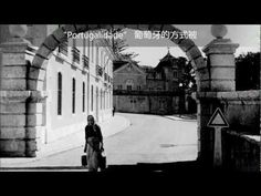 7 Portuguese people video section - A special section of videos will be dedicated to the general nature of the Portuguese people and the cultural diversity of habits, character, accents and expressions in the several regions of the country. This section will also include videos dedicated to portrait a Portuguese way of existence trying to give a glimpse of a Portuguese way of being.
