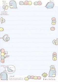"""San-X Sumikko Gurashi """"Leisure"""" Memo Printable Scrapbook Paper, Printable Paper, Memo Format, Memo Template, Templates, Memo Notepad, Pen Pal Letters, Cute Notes, Kawaii Stationery"""