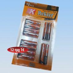 Σετ 12 μπαταρίες ΑΑ