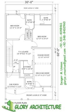5 Marla House Plan, Little House Plans, 2bhk House Plan, 3d House Plans, House Plans Mansion, Model House Plan, Indian House Plans, Narrow Lot House Plans, House Layout Plans