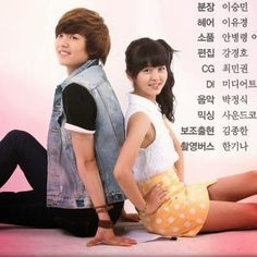 Sun Woong - Hyun Woo - Ask.com Image Search benim sevgilim
