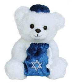 8246d0478b5 Aurora Plush White Teddy Hanukkah Bear Stuffed Animal Toy 09722 for sale  online