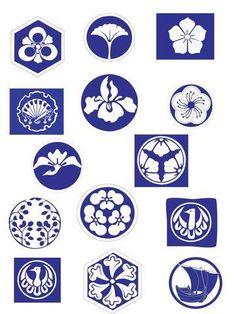Tom Butler - 2004 I think - Japanese Crests--inspiration Family Symbol, Family Logo, Japanese Symbol, Japanese Logo, Logo Design Inspiration, Icon Design, Sailor Logo, Japanese Family Crest, Art Asiatique