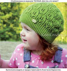 Шапочка «Листва» на ребенка 3-5 лет, вязанная на спицах.