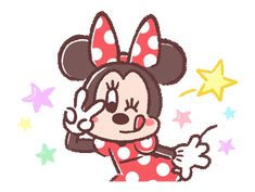 Animated gif uploaded by GLen =^● 。●^=. Find images and videos about cute, gif and disney on We Heart It - the app to get lost in what you love. Mickey Mouse Quotes, Minnie Mouse Stickers, Mickey Mouse Cartoon, Mickey And Friends, Mickey Minnie Mouse, Disney Mickey, Disney Character Drawings, Disney Drawings, Arte Disney