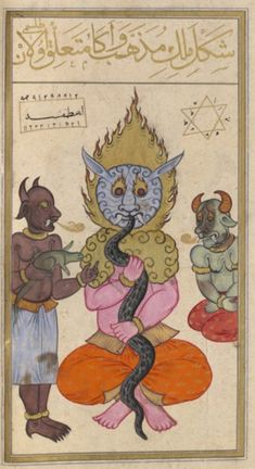 Al-Mudhib is a jinn king, known as the golden king and the lord of Sunday. He can be invoked with the seal of Solomon and possesses all occult knowledge including the transmutation of gold and inner workings of the sun. The Book of Felicity, Medieval Manuscript, Medieval Art, Illuminated Manuscript, Maleficarum, Tarot, Esoteric Art, Islamic Paintings, Mystique, Angels And Demons