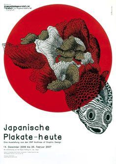 GRAPHIC DESIGN FROM JAPAN   Abitare En