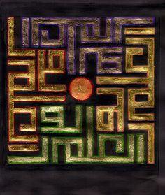 Knowledge is Light - Tajammul Hussain