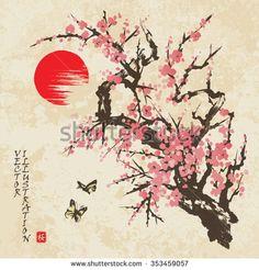 "Spring sakura cherry blossom with butterflies in traditional japanese sumi-e style on vintage watercolor background. Vector illustration. Hieroglyph ""sakura"". - stock vector"