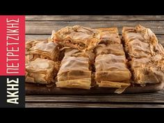 Greek rustique chicken pie by Greek chef Akis Petretzikis. An authentic traditional Greek recipe for a filling chicken pie with a thicker rustique phyllo dough! Greek Recipes, Pie Recipes, Vegan Pie, Phyllo Dough, Puff Pastry Recipes, Greek Chicken, Mediterranean Recipes, Food Processor Recipes, Yummy Food