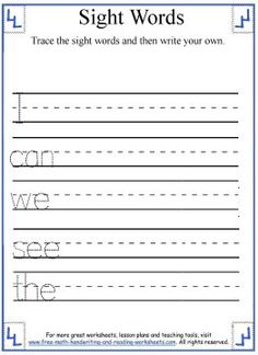 First Grade Sight Words Printable | Free Homeschool ...
