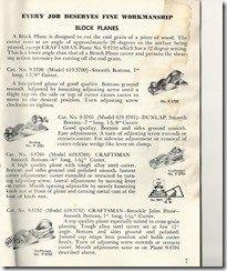 SCAN0266 Stanley Plane, Sears Craftsman, Vintage Tools, In Writing, Blacksmithing, Blacksmith Shop, Blacksmith Forge, Wrought Iron
