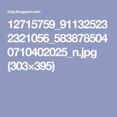 12715759_911325232321056_5838785040710402025_n.jpg (303×395)