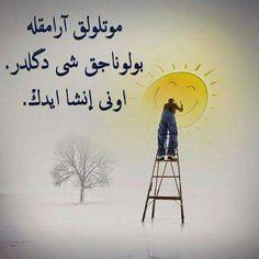 Mutluluk aramakla bulunacak şey değil. Onu inşa edin. ...