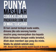 Doa Jum'at Reminder Quotes, Self Reminder, Gift Quotes, Daily Reminder, Hadith Quotes, Muslim Quotes, Islamic Quotes, Hijrah Islam, Doa Islam