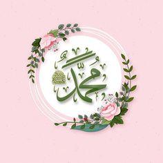 Allah Wallpaper, Islamic Quotes Wallpaper, Love Wallpaper, Allah Calligraphy, Islamic Art Calligraphy, Islamic Images, Islamic Pictures, Image Allah, Images Jumma Mubarak