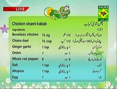 Chicken Shami Kabab 1