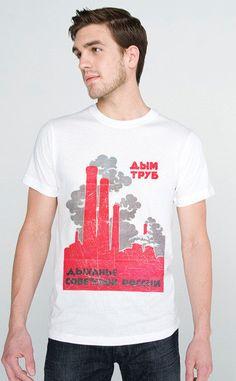 Industrial Russian Propaganda Room Tshirt by diatonic on Etsy, $14.00