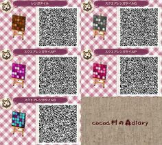 cocoa village forest diary (Animal Crossing: New Leaf) ◆ My design (the ground) Tile verdure ver of square bricks.http://cocoamura1diary.blog.fc2.com/blog-entry-80.html