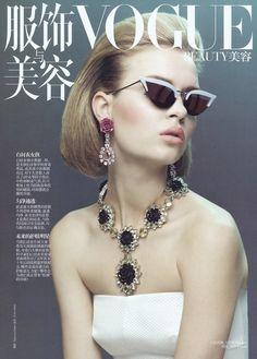 Vogue China Beauty March 2012   Josephine Skriver   Raymond Meier