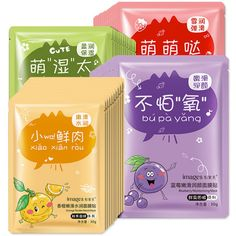 Women Face Beautys Fruit Skin Care  Facial Mask Moisturizing Oil Control Whitening Shrink Pores Face Mask beauty Face Care