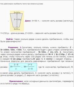 УЮТНОЕ МЕСТО ● Вязание ● Рукоделие ● | ВКонтакте