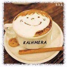 Cappuccino Machine, Italian Coffee, Good Morning Good Night, Greek Quotes, Latte Art, Party Snacks, Best Coffee, Espresso, Food