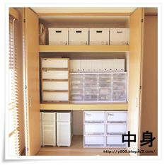 中身1 Muji Storage, Office Storage, Storage Spaces, Locker Storage, Home Organisation, Closet Organization, Muji Haus, Closet Layout, Japanese Interior