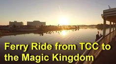 Walt Disney World Ferry Boat Ride from TCC to the Magic Kingdom Early in...