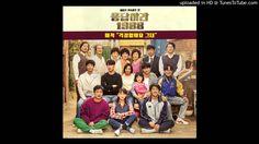 이적 - 걱정말아요 그대/응답하라 1988 OST Part.2