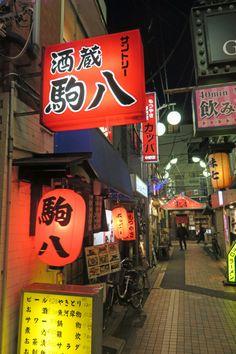 a Japanese-style bars ,Nakano